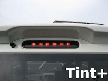 Tint+サンプル価格 再利用OK ワゴンR MH23Sハイマウントストップランプ スモークフィルム