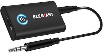 Bluetooth 5.0トランスミッター(受信機 + 送信機 一台二役)