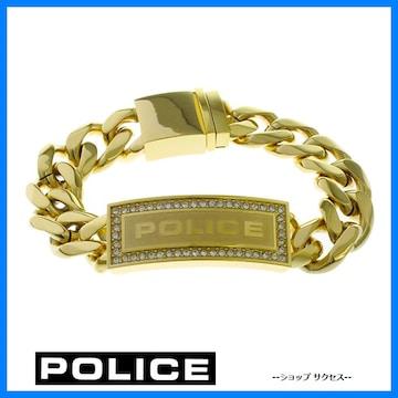 送料無料 新品■ポリスPOLICE ブレスレット25143BSG01 ゴールド