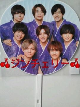 ジャニーズカウントダウン 2019ー2020 ジャンボうちわ Hey!Say!JUMP 山田涼介