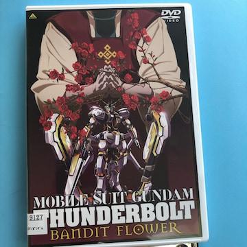 機動戦士ガンダム サンダーボルト BANDIT FLOWER DVD