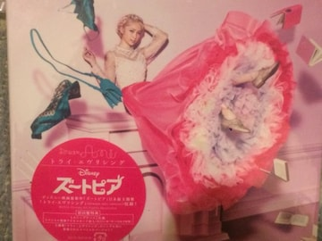 激安!超レア!☆Dream.Ami/トライ・エヴリシング☆初回盤/CD+DVD