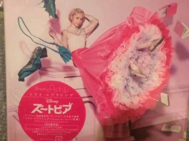 激安!超レア!☆Dream.Ami/トライ・エヴリシング☆初回盤/CD+DVD  < タレントグッズの