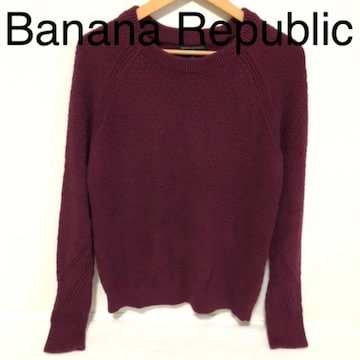#Banana Republic ニット