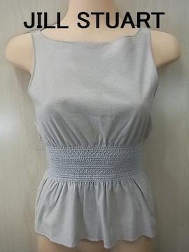 JILL STUART ジルスチュアート シャーリング刺繍 タンクトップ S 極美★dot
