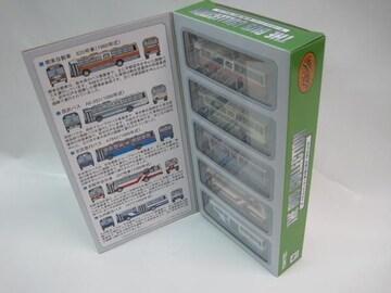 ☆トミー ザ・バスコレクション 富士重工5E 5台セットB 新品