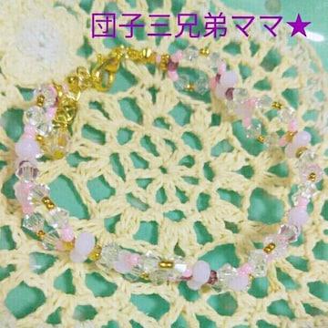 【handmade】スワロフスキー*硝子ビーズ*24金*メッキビーズ使用