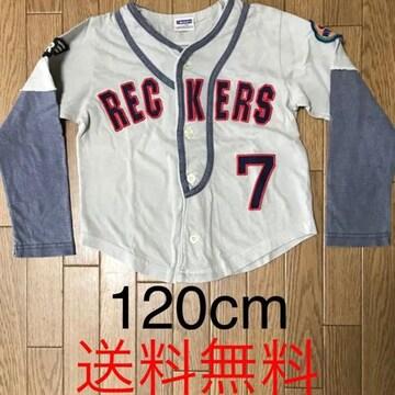 ■管理No.38■送料無料■重ね着風 長袖シャツ 120cm