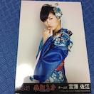 AKB48 宮澤佐江 フライングゲット 生写真 SKE48