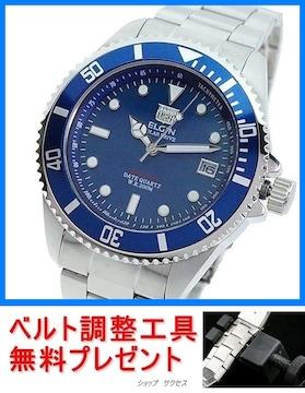 送無 新品■エルジン ソーラー腕時計FK1426S-BL★ベルト調整具付