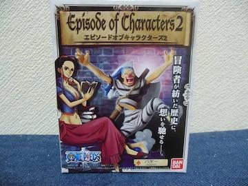 ワンピース エピソード オブ キャラクターズ2  バギー