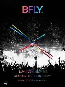 "即決 BUMP OF CHICKEN STADIUM TOUR 2016 ""BFLY"" DVD 初回盤"