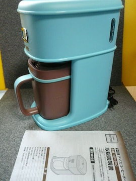 サーモス「アイスコーヒーメーカー ECI-660」