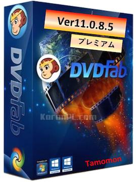 ★DVDFab11 & DVDFab Passkey & CloneBD & ImgBurn★