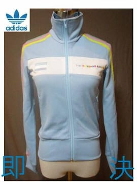 USA購入限定 adidas Bueros Aires TT JKT US XS Lady's新品