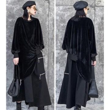 ベロアトレーナー カットソー 裾変形 ブラック 長袖