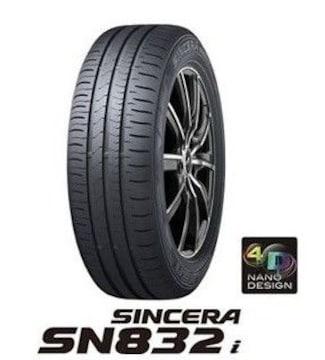 ★165/65R13 緊急入荷★ファルケン SN832i 新品タイヤ 4本セット