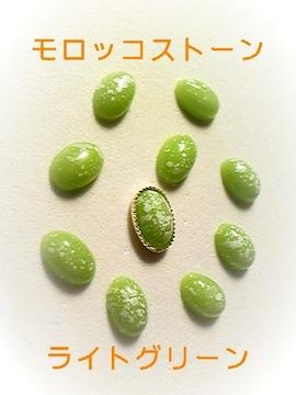 モロッコネイル♪オーバル★ライトグリーン