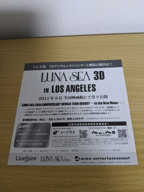 LUNA SEA(ルナシー)「LUNACY 黒服限定GIG 〜the Holy Night〜」 < タレントグッズの