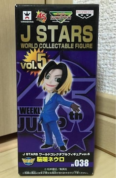 J STARS コレクタブルフィギュア vol.5 JS038 脳噛ネウロ
