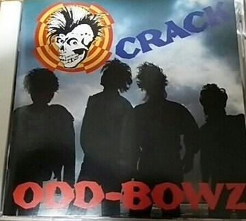 CD 横道坊主 CRACK