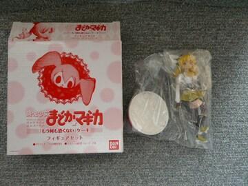 魔法少女まどか☆マギカ「「もう何も恐くない」ケーキフィギュアセット」B21