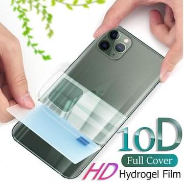 iPhone11  ハイドロゲル フィルム バック 背面