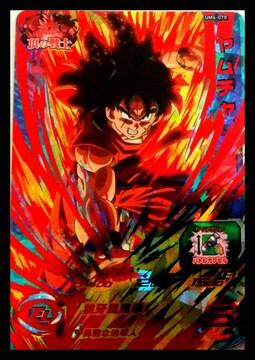 スーパードラゴンボールヒーローズ UM4-070 UR ヤムチャ