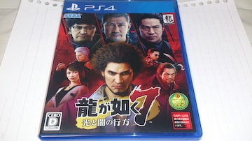 PS4版!!龍が如く7!!(^-^)