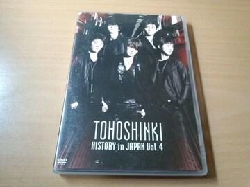 東方神起DVD「東方神起 HISTORY in JAPAN Vol.4」韓国K-POP●