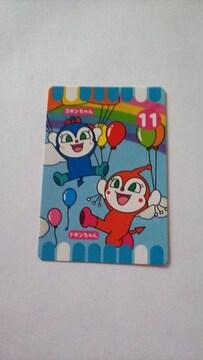 ドキンチャン こきんちゃん カード
