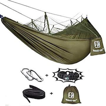 ハンモック 蚊帳付き パラシュート 軽量幅広 超広い 2人用 収納
