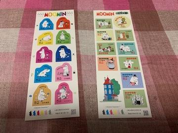 ◆記念切手/ムーミン