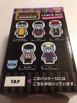 【T.O.P】BIGBANG ランチボックス★ビッグバン