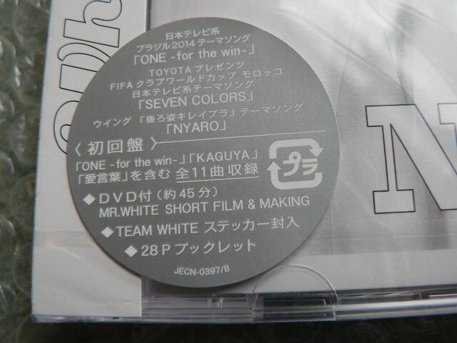 ★新品未開封★NEWS『White』初回限定盤【CD+DVD】他にも出品 < タレントグッズの