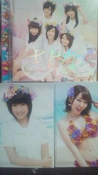 超レア!☆AKB48/さよならクロール通常盤生写真2枚+CD+DVD☆朝長美桜☆