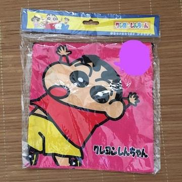クレヨンしんちゃんの巾着袋