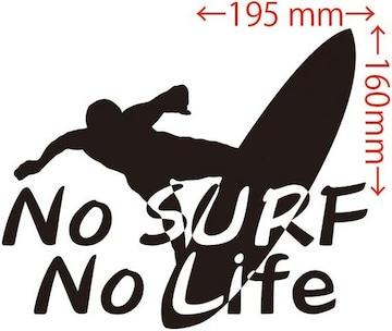 カッティングステッカー No Surf No Life (サーフィン)・10