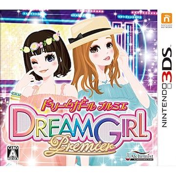 3DS》ドリームガール プルミエ [174000594]
