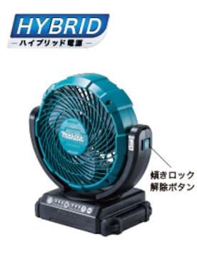 マキタ 充電式ファン CF102DZ(本体のみ)