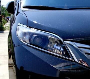 トヨタ メッキヘッドライトリング シエナ ヘッドランプ リム