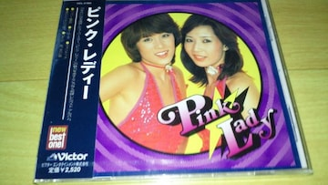 新品!ピンクレディー「ピンクレディー new best one」(1999年盤)