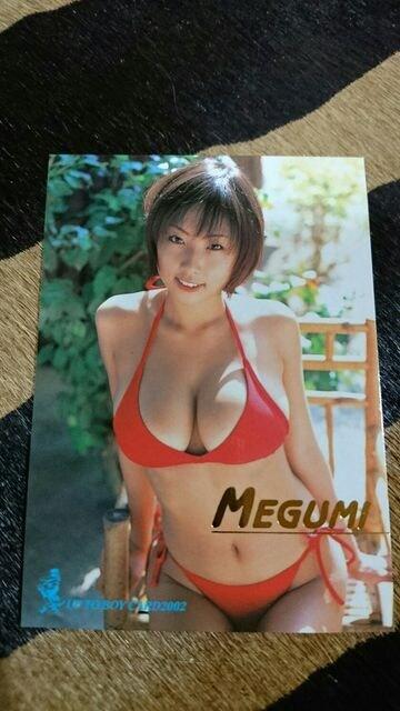 MEGUMI トレカ 1枚  < タレントグッズの
