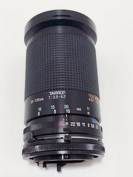 Z172 タムロン TAMRON 35-135mm 1:3.5-4.2 CF TELE MACRO レンズ