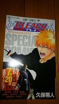 最強ジャンプ付録 BLEACH  スペシャルコミックス