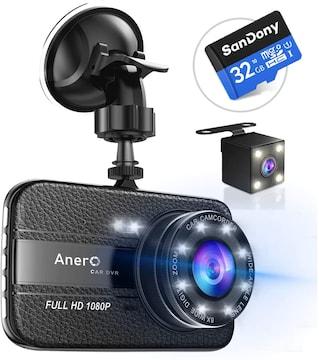 ドライブレコーダー前後カメラ 1080PフルHD改良版32Gカ-ド付き