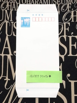 未使用郵便書簡(ミニレター)1枚◆モバペイ歓迎