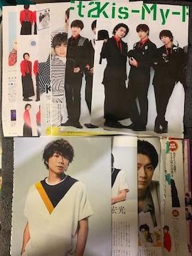 【Kis-My-Ft2/キスマイ】雑誌★65ページ分