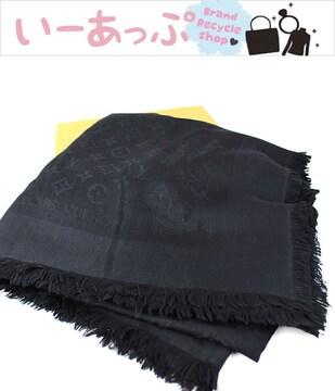 ルイヴィトン ストール リバーシブル ウール×シルク ブラック 極美品 k796
