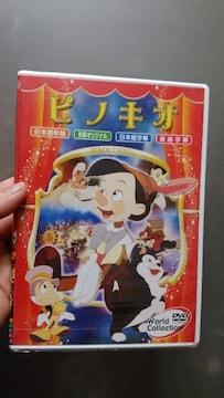 新品★鼻が〜…「ピノキオ」DVD
